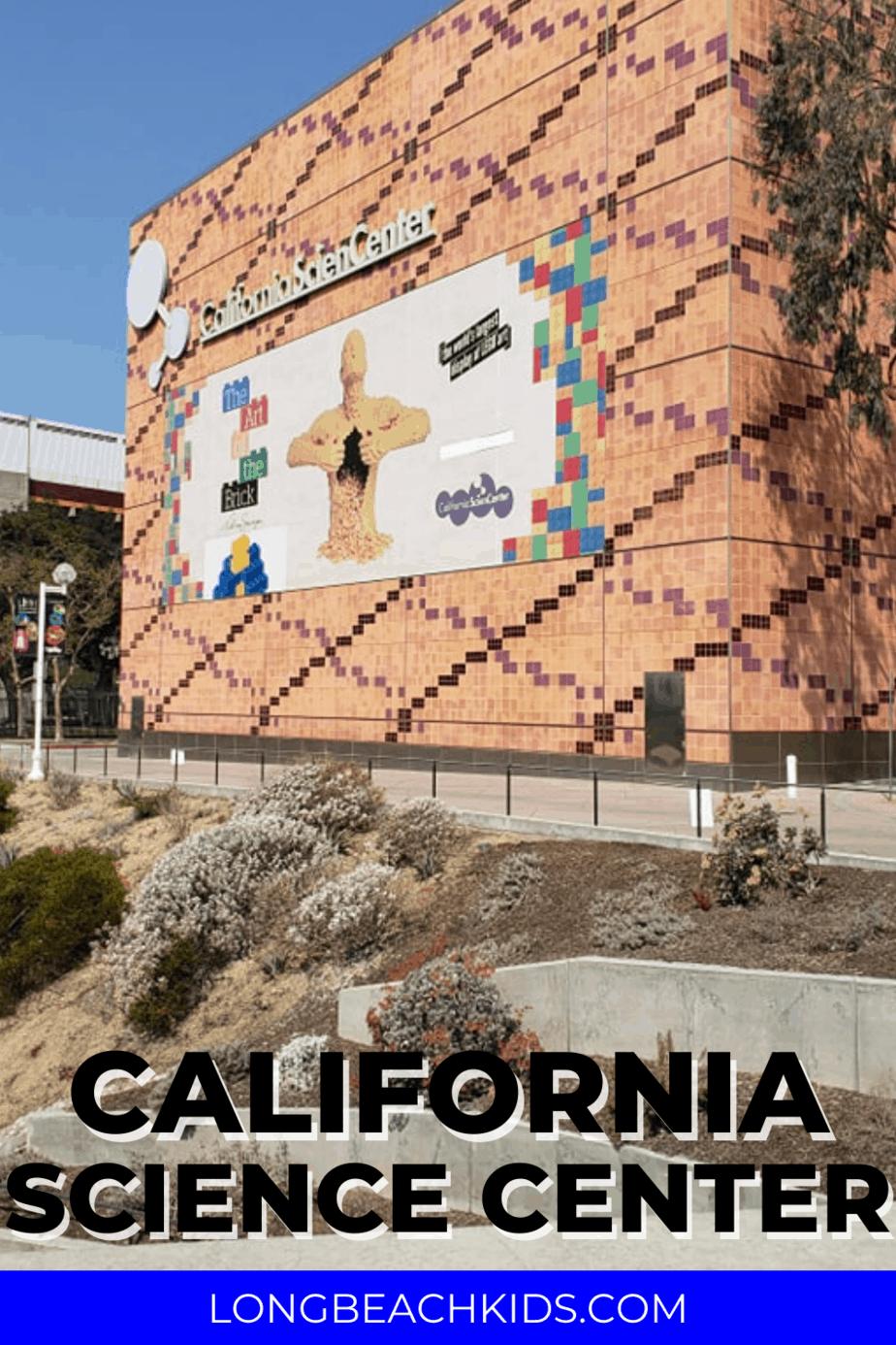 california science center in los angeles